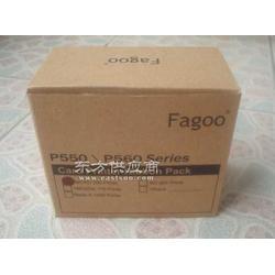 fagoo p550证卡打印机色带 p560彩色带图片