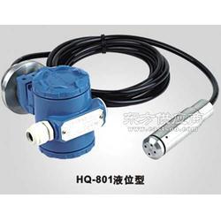 液位變送器出售廠家首選保定華青儀器儀表公司圖片