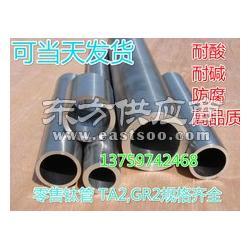 防腐钛管,钛盘管,钛加热管,钛管件,钛电解槽,钛法兰图片