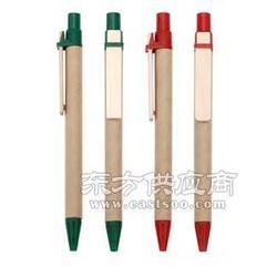 水性环保笔 水性环保笔厂家图片