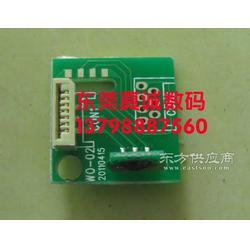 爱普生7880 7450 7800 解码板芯片 墨盒芯片图片