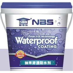 耐博仕厂家供应专用外墙基材纳米渗透防水剂图片