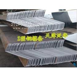 Z型钢檩条/镀锌Z型钢专业厂家图片