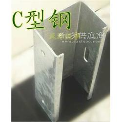 C型钢至尊厂家图片