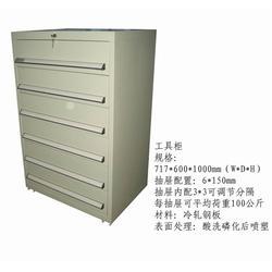 亚清工具柜结构特点,铁板工具柜,汕头工具柜图片