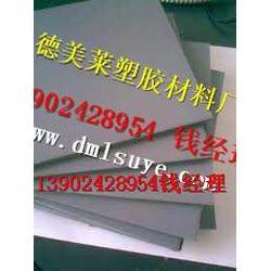 耐酸碱cpvc板供应商-耐高温CPVC棒供销社图片