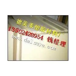 PPSU板-PAI棒-PI管-绿色尼龙板-180mm图片