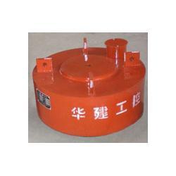 华建公司专业生产 电磁盘式除铁器 电磁盘式除铁器图片