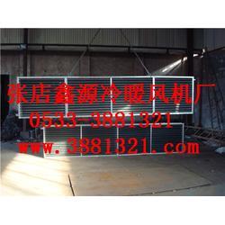 【散热器】,散热器SRZ10×6Z,散热器SRZ10×6D图片