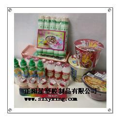 热收缩袋_正阳星_PVC热收缩袋图片