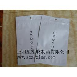 正阳星(图)、LED防静电铝箔袋、铝箔袋图片