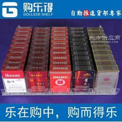 超市售烟架 烟架推进器 烟草公司首选 10年图片