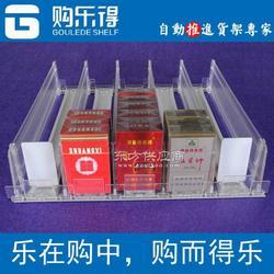 烟草公司货架 香烟推进器 购乐得10年图片