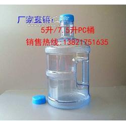 5升饮水机桶图片