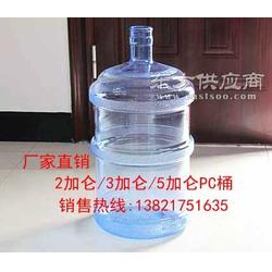 18.9升饮水机桶图片