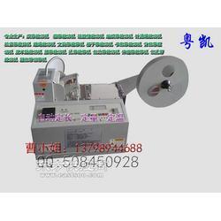 小型单双面绵纶裁断机 文胸带裁带机硅胶管裁切机图片