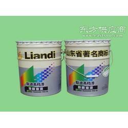 热塑性丙烯酸树脂联迪厂家供应丙烯酸树脂图片