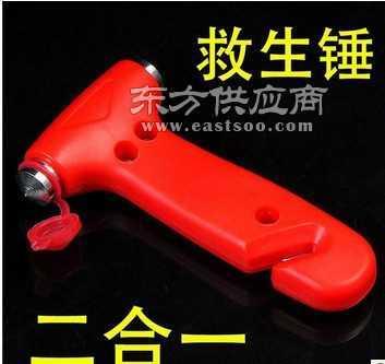 汽车车用多功能安全锤 二合一汽车救生锤