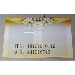 防伪证书专业印刷厂家供应制作防伪证书图片