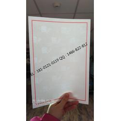 带水印的纸厂家图片