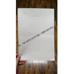 防伪证券纸检测报告防伪印刷用纸定做厂家图片