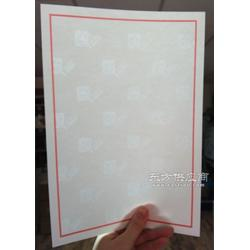 专版水印纸制作厂家,工艺精湛图片