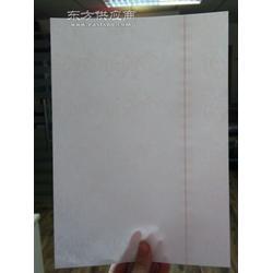 水印防伪纸定制,用料考究图片
