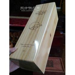 瓷器木盒制作图片
