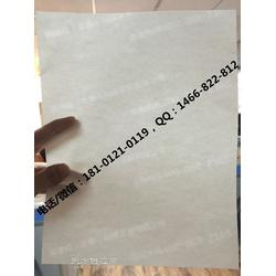 水印防伪纸制作厂家,专业有保障图片