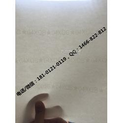 专版水印纸订做专版水印纸加工图片