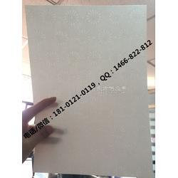 防伪水印纸制作a4防伪水印纸生产图片