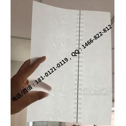 防伪水印纸-专版水印纸图片