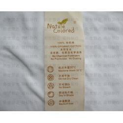 新世慧达广东特卖(图)|布标设计厂家|东莞布标设计图片