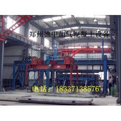 加气混凝土砌块设备切割机操作工艺图片