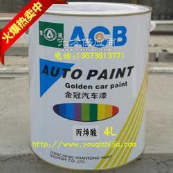 丙烯酸金属汽车漆 纯白色家具漆木器漆 聚酯漆图片