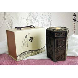 武昌纸盒-武汉荣之达精美纸盒-武汉纸盒图片