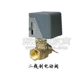 二线制电动阀厂家 二线制电动阀图片