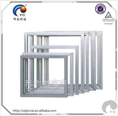 铝合金网框 丝印铝框