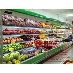 鲜肉冷藏柜/宝尼尔展示柜/玻璃门冷藏柜图片
