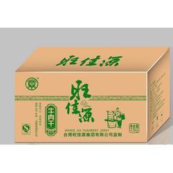 大号纸箱,大号纸箱厂家,泡沫纸箱厂(优质商家)图片