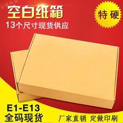 深圳纸箱_泡沫纸箱厂_棕子外包装纸箱图片