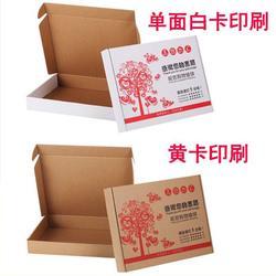 东莞纸箱厂、东莞纸箱、泡沫纸箱厂(查看)图片