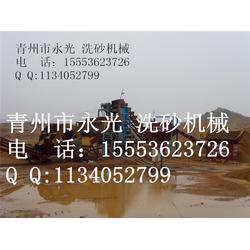 新式洗砂机-洗砂机-青州永光机械