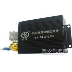 485控制信号防雷器艾力高降阻剂图片