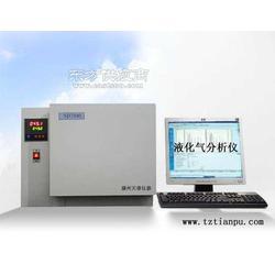 液化气站专用色谱仪首选天谱仪器图片