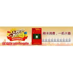 电动车充电桩代理利润_江西电动车充电桩代理_喻深鸿(查看)图片
