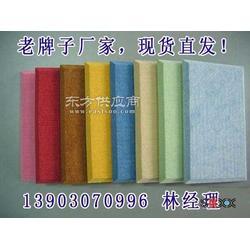 玻镁吸声板-13903070996图片