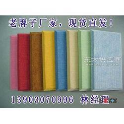 医院防火纤维板聚酯纤维吸音板惠图片
