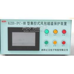 释压阀和空压机超温保护是保证风包安全成套装置图片