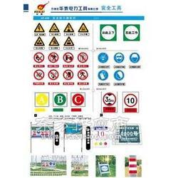 警告标志系列图片